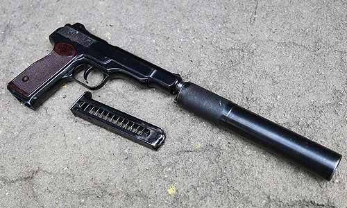 Deactivated Guns and Antique Firearms - D&B Militaria